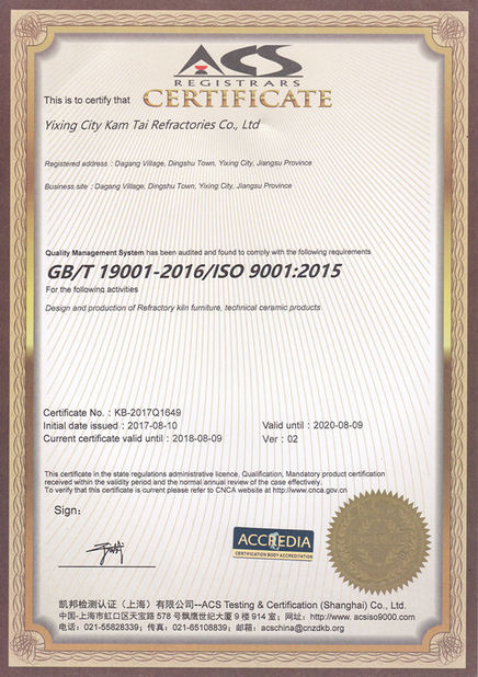 China Yixing City Kam Tai Refractories Co.,ltd Certificaciones
